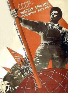 poster-1931e